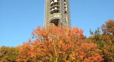 Photo of Monument / Landmark 東山スカイタワー at 千種区田代町瓶杁1-8, Nagoya 464-0803, Japan
