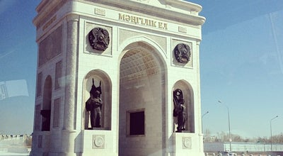 Photo of Monument / Landmark Мәңгілік ел at Ул. Орынбор, Астана, Kazakhstan