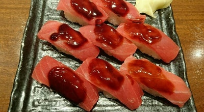 Photo of Sushi Restaurant すし処 魚保 at 太田町20-6, 甲府市, Japan