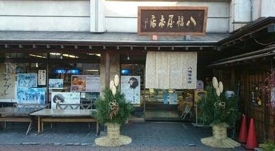 Photo of Dessert Shop 八幡屋本店 at 番場町8-18, 秩父市 368-0041, Japan