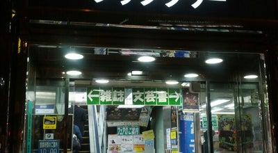 Photo of Bookstore 書泉ブックタワー (SHOSEN BOOK TOWER) at 神田佐久間町1-11-1, 千代田区 101-0025, Japan