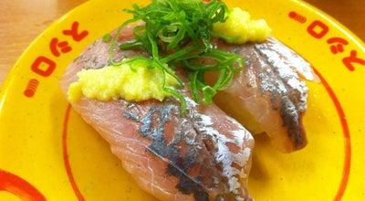 Photo of Sushi Restaurant スシロー 船橋店 at 宮本3丁目2-6, 船橋市 273-0003, Japan
