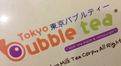 Photo of Japanese Restaurant Tokyo Bubble Tea at Central City Walk, Robinson's Place, Bacolod City 6100, Philippines