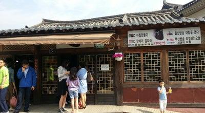 Photo of Korean Restaurant 맷돌순두부 at 북군길 7, 경주시 780-280, South Korea