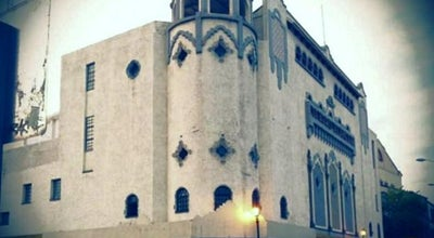 Photo of Movie Theater Cineteca Alameda at Av. Universidad 575, San Luis Potosí 78000, Mexico