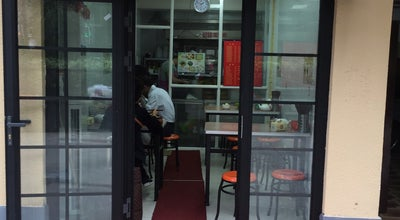 Photo of Chinese Restaurant 南京汤包馆 at 建国西路641号, Shanghai, Sh, China