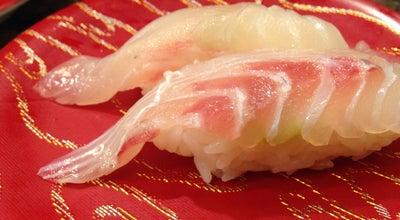 Photo of Sushi Restaurant 廻る寿司 めっけもん 鹿児島中央駅店 at 中央町1-1, 鹿児島市 890-0053, Japan