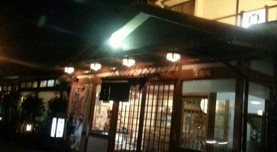 Photo of Japanese Restaurant サガミ 掛川店 at 城西2-3-38, Kakegawa 436-0054, Japan