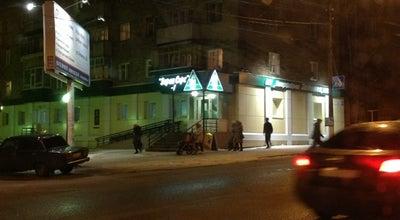 Photo of Butcher Зарни сорс at Ул. Ленина, 25, Сыктывкар, Russia