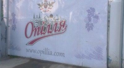 Photo of Brewery Тернопільська пивоварня «Опілля» at Вул. Білецька, 33, Тернопіль 46003, Ukraine