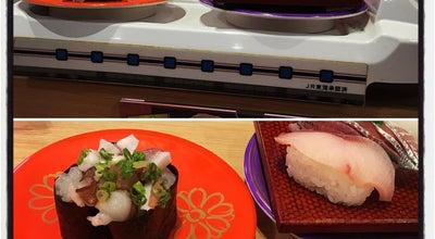 Photo of Sushi Restaurant すしえもん 宇和島本店 at 弁天町2-1-60, 宇和島市 798-0006, Japan