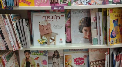 Photo of Bookstore Se-ed book center at V-square ชั้น 2, เมืองนครสวรรค์ 60000, Thailand