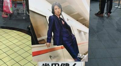 Photo of Sandwich Place SUBWAY ららぽーとTOKYO-BAY店 at 浜町2-1-1, 船橋市 273-8530, Japan