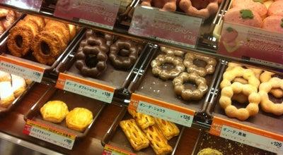 Photo of Donut Shop ミスタードーナツ 日野ショップ at 日野本町3-11-14, 日野市 191-0011, Japan