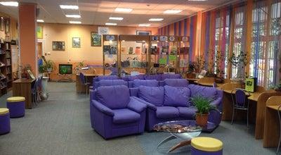 Photo of Library Библиотека 77 at Коненкова 23, Russia