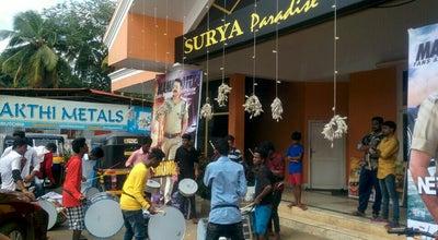 Photo of Indie Movie Theater Surya Paradise at Nedumangad 695541, India