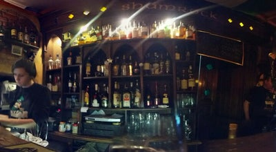 Photo of Irish Pub Shamrock Irish Pub at Просп. Дмитра Яворницького, 41, Дніпропетровськ, Ukraine