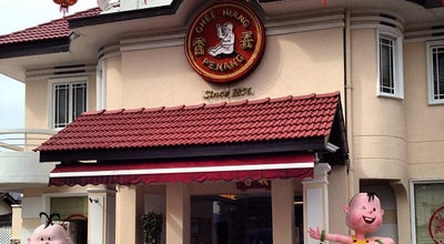 Photo of Bakery Ghee Hiang (義香) at 216, Jalan Macalister, George Town 10400, Malaysia