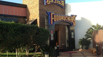 Photo of Burger Joint Fuddruckers | فدركرز at Al Andalus St., Jeddah 23321, Saudi Arabia