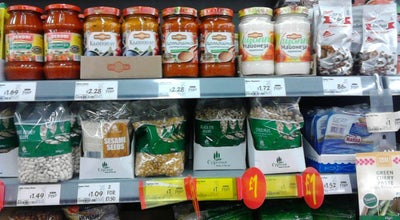 Photo of Supermarket Asda at Broadway, Bexleyheath DA6 7BN, United Kingdom