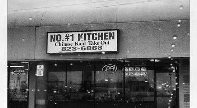 Photo of Chinese Restaurant No. #1 Kitchen at 1246 Abbott Rd, Lackawanna, NY 14218, United States