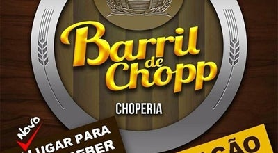 Photo of Brewery Barril de Chopp at Presidente Vargas S/n, Macapá 68900-070, Brazil