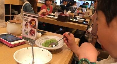 Photo of Japanese Restaurant 大かまど飯 寅福 御殿場プレミアム・アウトレット at 深沢1312, 御殿場市 412-0023, Japan