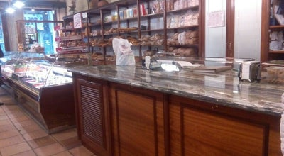 Photo of Bakery Panaderia Arrasate at Calle San Antón, 23, Pamplona 31001, Spain