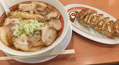 Photo of Ramen / Noodle House 幸楽苑 久居インター店 at 久居明神町2594, Tsu 514-1101, Japan