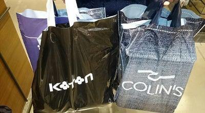 Photo of Boutique Koton at Kurtuluş Mh. Atatürk Cd., Adana 01130, Turkey
