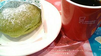 Photo of Donut Shop ミスタードーナツ 青森ステーションショップ at 柳川1-2-3, 青森市 038-8555, Japan