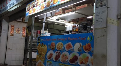 Photo of Fried Chicken Joint A1 Family Ayam Goreng & Western Food at Singapore