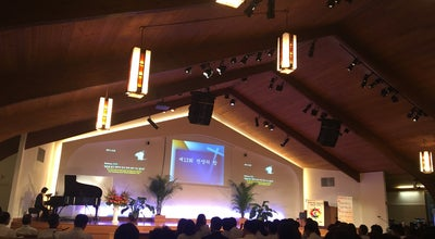 Photo of Church Bethany United Method Church at 491 Alps Rd, Wayne, NJ 07470, United States