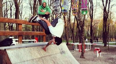 Photo of Skate Park Мини рампа BQG at Парк Революции, Russia