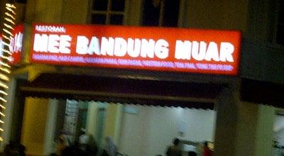 Photo of Malaysian Restaurant D'Muar Restoran at Kajang, Kajang, Selangor 43000, Malaysia