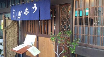 Photo of Food 小川菊 at 仲町3-22, 川越市 350-0065, Japan