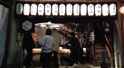 Photo of Sake Bar 立呑み 魚椿 at 中村区椿町8-6, 名古屋市 453-0015, Japan