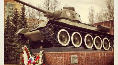 Photo of Monument / Landmark Мемориал «Танк Т-34» at Пл. Ветеранов, Пермь, Russia