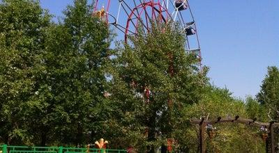 Photo of Park Парк «Троя» at Свободный Просп., Красноярск, Russia
