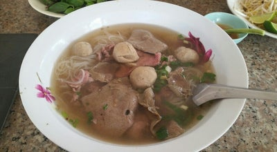 Photo of Ramen / Noodle House Tontan Noodle Soup at Ban Nonsavang, Xaisettha District, Laos