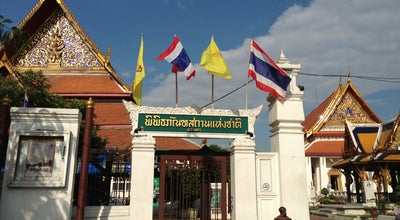Photo of History Museum พิพิธภัณฑสถานแห่งชาติ พระนคร (Bangkok National Museum) at Na Phra That Rd, Phra Nakhon 10200, Thailand
