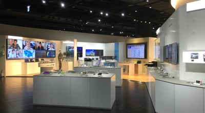 Photo of Science Museum 삼성 이노베이션 뮤지엄 (SIM Samsung Innovation Museum) at 영통구 삼성로 129, Suwon-si, South Korea