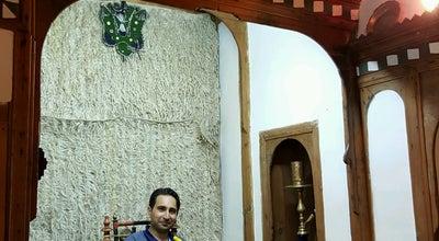 Photo of Historic Site Hürrem Dayı Evi at Abbas Mah. 344. Sk. 70100, Turkey