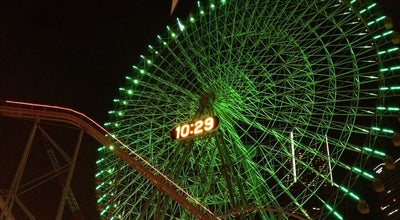 Photo of Theme Park Ride / Attraction Cosmo Clock 21 at 中区新港2-8-1, 横浜市 231-0001, Japan