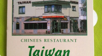 Photo of Chinese Restaurant Taiwan at Oude Steenweg 65, Boechout 2530, Belgium