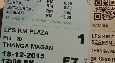 Photo of Indie Movie Theater Lotus Five Star, KM Plaza at Malaysia