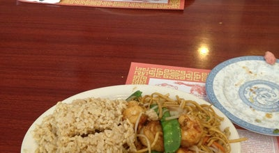 Photo of Chinese Restaurant Jasmine Garden at 4739 N Ocean Dr, Lauderdale by the Sea, FL 33308, United States