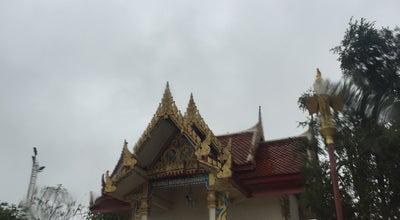 Photo of Buddhist Temple วัดบ้านเลือก (Wat Ban Lueak) at Thailand