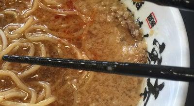 Photo of Ramen / Noodle House 背脂ラーメン宮本 八街店 at 八街市文違301-3097, Japan