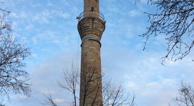 Photo of Mosque Ali Paşa Camii at Cumhuriyet Cd., Kütahya, Turkey